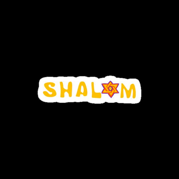 Shalom T-Shirt by HolidayT-Shirts