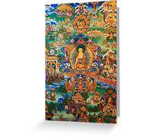 Buddha Life Story Greeting Card