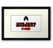 What Would Jin Kazama Do? Framed Print