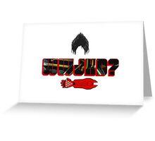 What Would Jin Kazama Do? Greeting Card