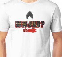 What Would Jin Kazama Do? Unisex T-Shirt