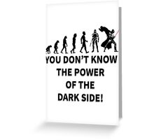 star wars dark side Greeting Card