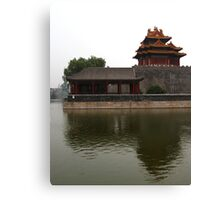 Forbidden City - Corner Towers Canvas Print