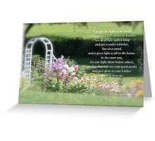 Matthew 5:14-16  Greeting Card