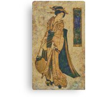 Japanese Woman with Paper Lantern Canvas Print