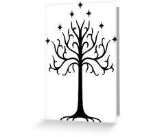 gondor Greeting Card