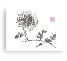 Golden dragon Chrysanthemum sumi-e painting Canvas Print