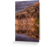Dragon Head Greeting Card