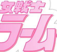 Sailormoon aesthetic Sticker