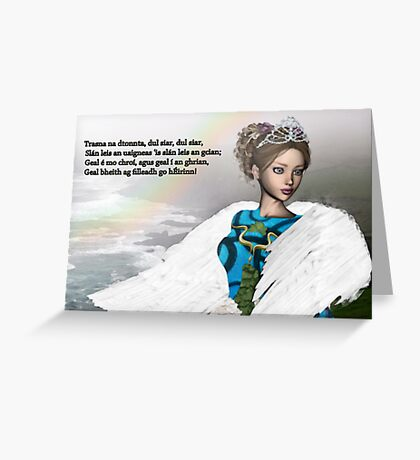 Trasna na dTonnta (Across the Waves) Greeting Card