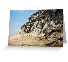 Fluffy Rocks Greeting Card