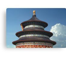 Forbidden City Dome Canvas Print