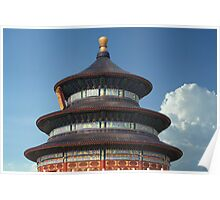 Forbidden City Dome Poster
