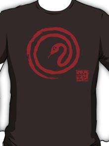 Chinese Galligraphic Snake as Symbol of Year 2013 T-Shirt