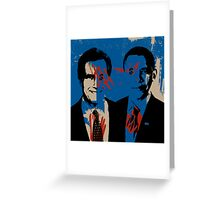 American Pie Greeting Card