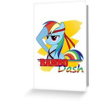 Rambo Dash Greeting Card