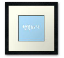 행복하자 // Let's Be Happy (blue) Framed Print