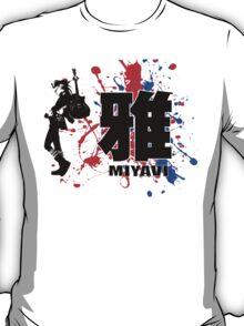 Colours Of Miyavi Splash T-Shirt