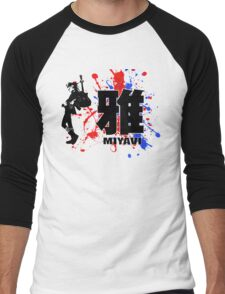Colours Of Miyavi Splash Men's Baseball ¾ T-Shirt