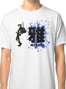 Miyavi Blue Splash Classic T-Shirt