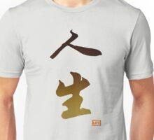Jinsei  Unisex T-Shirt