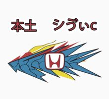 Japanese Honda civic Tee shirt, Hoodie, or Sticker by Kris Graves