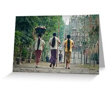 Always together Greeting Card