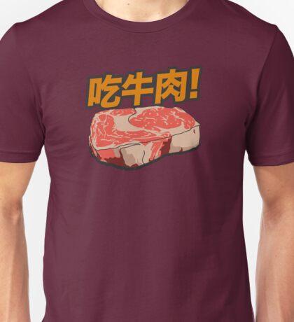 Eat Beef! Unisex T-Shirt