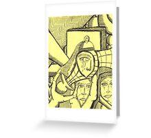 press one fpr english two for jiberish Greeting Card