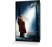 Miracle on Elm St Greeting Card