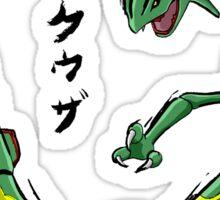 Firmament Sticker