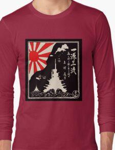 Battleships of the Imperial Japanese Navy Long Sleeve T-Shirt