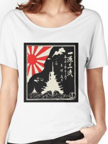 Battleships of the Imperial Japanese Navy Women's Relaxed Fit T-Shirt