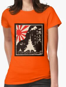 Battleships of the Imperial Japanese Navy Womens Fitted T-Shirt