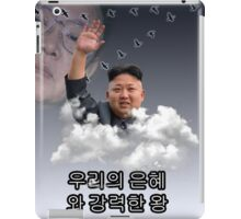 kim jong un iPad Case/Skin