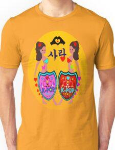 ㋡♥♫Love(SaRangHaeYo) K-Pop Clothing & Stickers♪♥㋡ Unisex T-Shirt