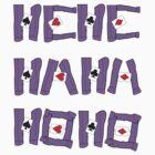 Laughter the best medicine! by daftwolfie