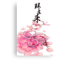 【6100+ views】Be Back Soon... (归去来) iPhone5 case Canvas Print