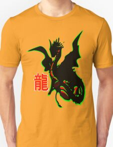 ۞»♥Legendary Dragon with a Chinese Character Clothing & Stickers♥«۞ Unisex T-Shirt