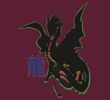۞»♥Legendary Dragon with a Chinese Character Clothing & Stickers♥«۞ by Fantabulous