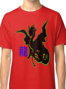 ۞»♥Legendary Dragon with a Chinese Character Clothing & Stickers♥«۞ Classic T-Shirt