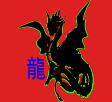 ۞»♥Legendary Dragon with a Chinese Character Clothing & Stickers♥«۞ Mens V-Neck T-Shirt
