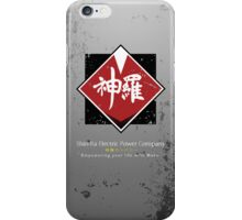 Shin-Ra Company [Final Fantasy] iPhone Case/Skin
