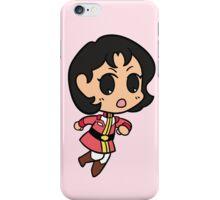 Mobile Suit Gundam - Mirai iPhone Case/Skin