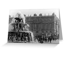 BW France palace of Versailles Pyramid fountain 1970s Greeting Card