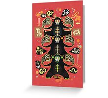 Traffic light monkey  Greeting Card