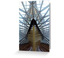 The Cutty Sark Greeting Card