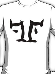 Rorschach Symbol T-Shirt