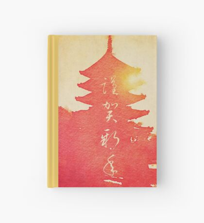 Happy New Year Vermillion Sunset Pagoda Hardcover Journal