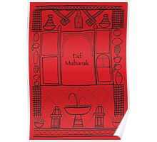 Moroccan Village Eid Illustration - Middle Eastern Card Poster